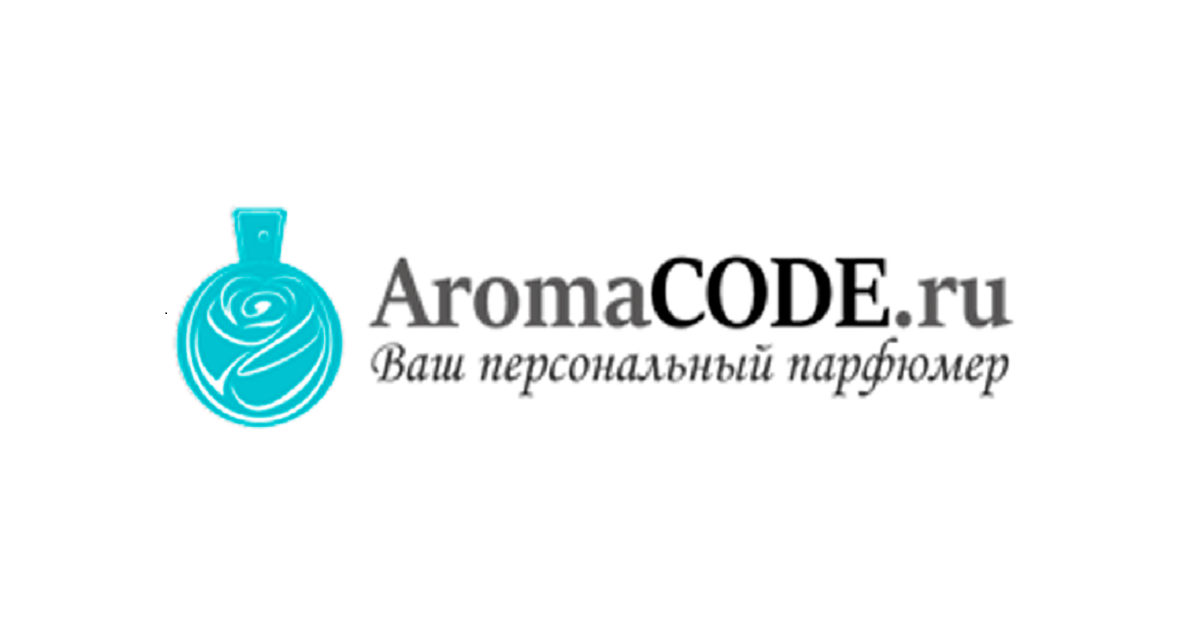 Aromacode Coupons: Up to 16% Off Atkinsons Brand